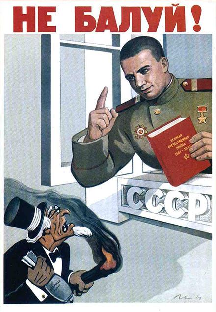 Manifesto sovietico di propaganda del Kominform.