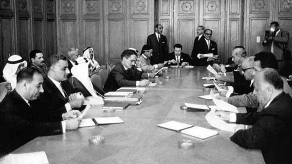 Il congresso di Gerusalemme per la costituzione dell'OLP.