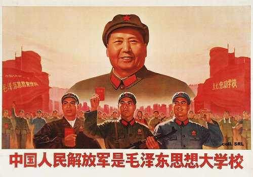 Manifesto di propaganda del pensiero di Mao Tse Tung.