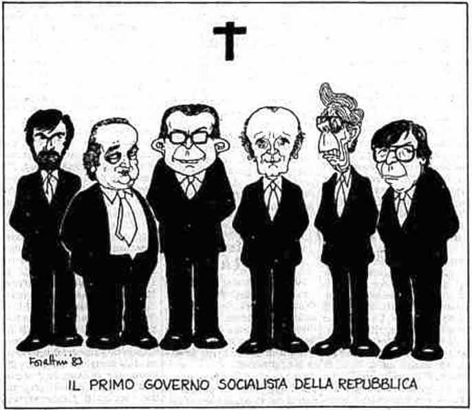 Vignetta di Forattini sulla composizione del I governo Craxi.