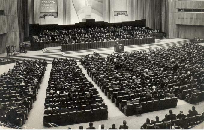 Il congresso del Pcus del febbraio 1976.