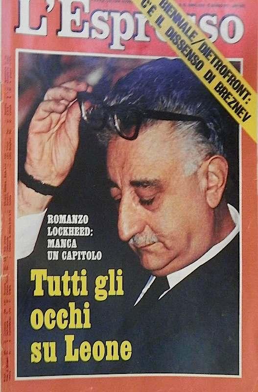 La copertina dell'Espresso dedicata al coinvolgimento del Presidente Leone nello scandalo Lockheed.